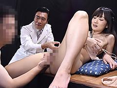田淵式 秘技伝授サンプル画像