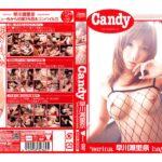 Candy [strawberry] 早川瀬里奈女優ベスト・総集編単体作品