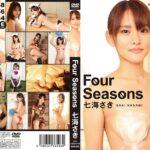 Four Seasons 七海さきイメージビデオ単体作品