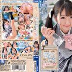 銀河級美少女在籍オナニーサポートJOIストリップ劇場 熊野あゆ Vol.001ハイビジョン中出し