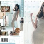 beauty/浜田翔子ハイビジョンイメージビデオ